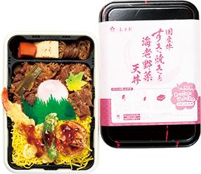 国産牛すき焼きと海老野菜天丼