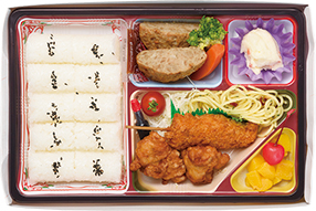 串カツ&ハンバーグ弁当 A