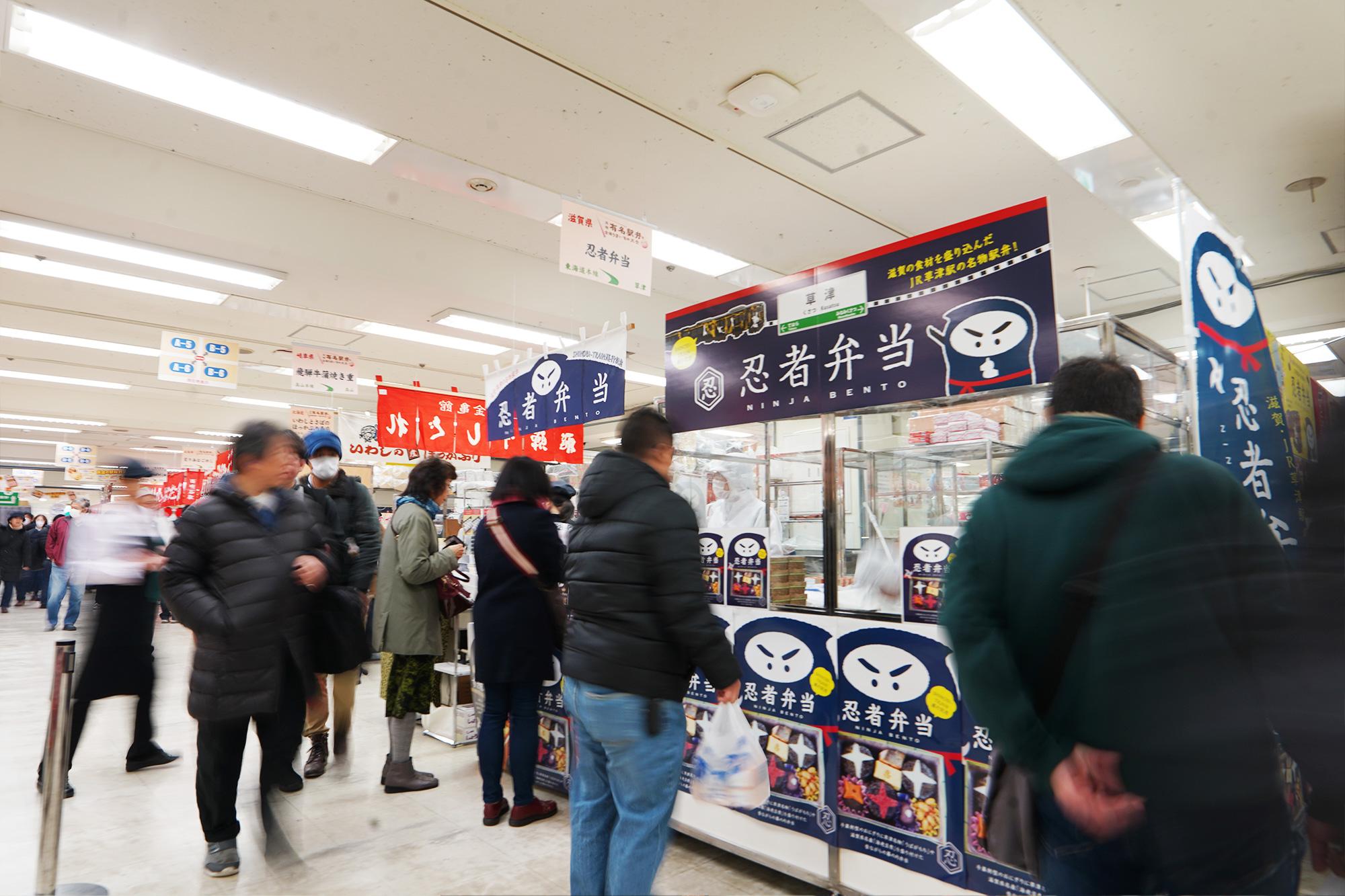 京王百貨店 新宿店開催の日本最大の駅弁イベント 「第55回 元祖有名駅弁と全国うまいもの大会」へ出店いたしました。