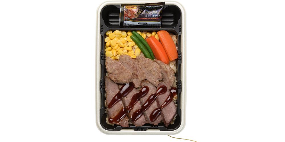 黒毛和牛ステーキ&ハンバーグ弁当