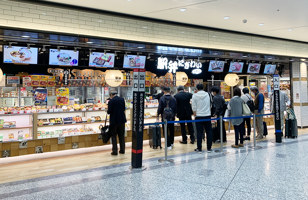 新大阪駅:旅弁当駅弁にぎわい / 旅弁当駅弁にぎわい アルデ新大阪店