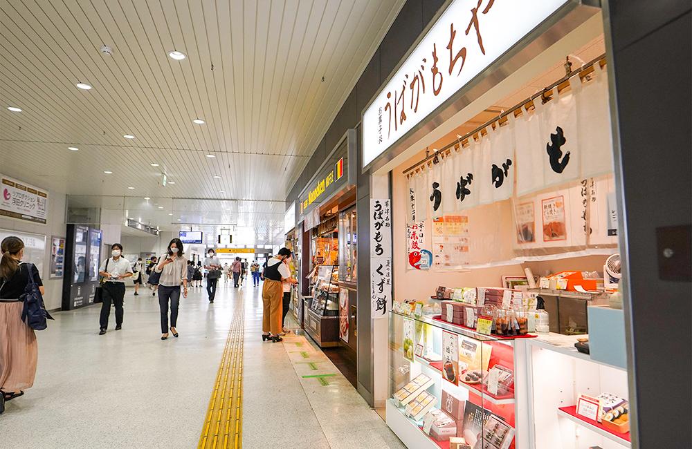 草津駅コンコース売店