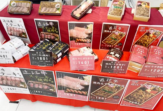 東武百貨店 池袋店「西日本まるっと味と技めぐり」に出店しています!