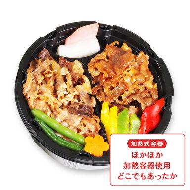 近江牛焼肉と牛すき焼き弁当(加熱式容器)